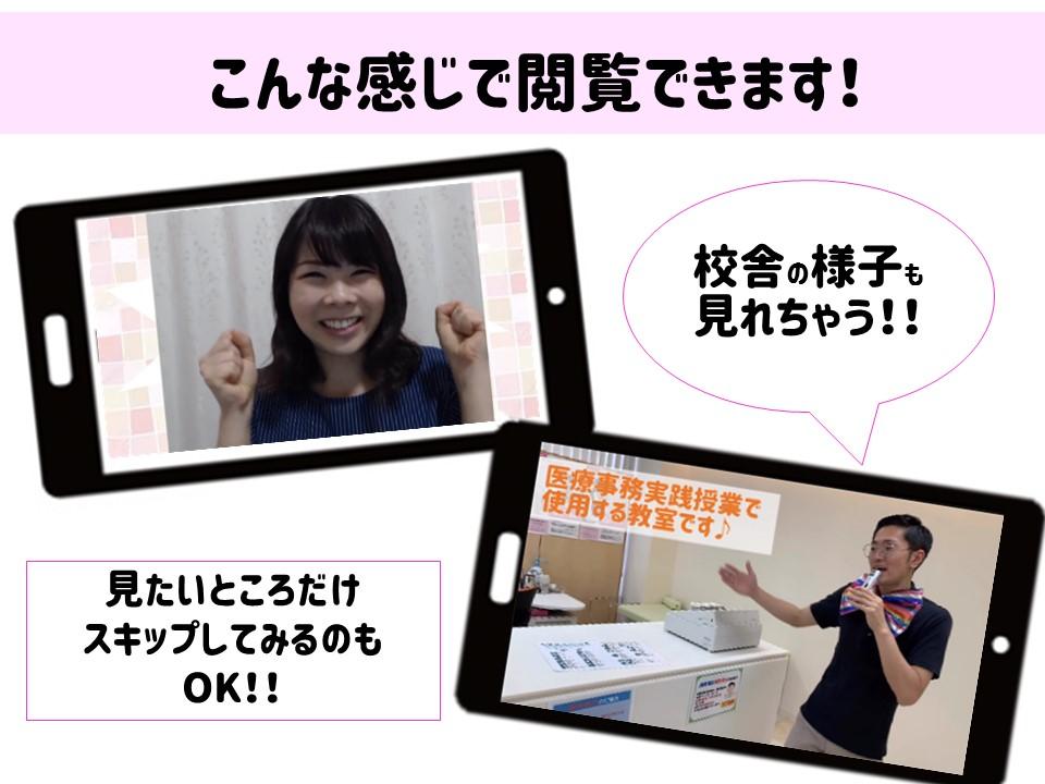 動画1 (2).JPG
