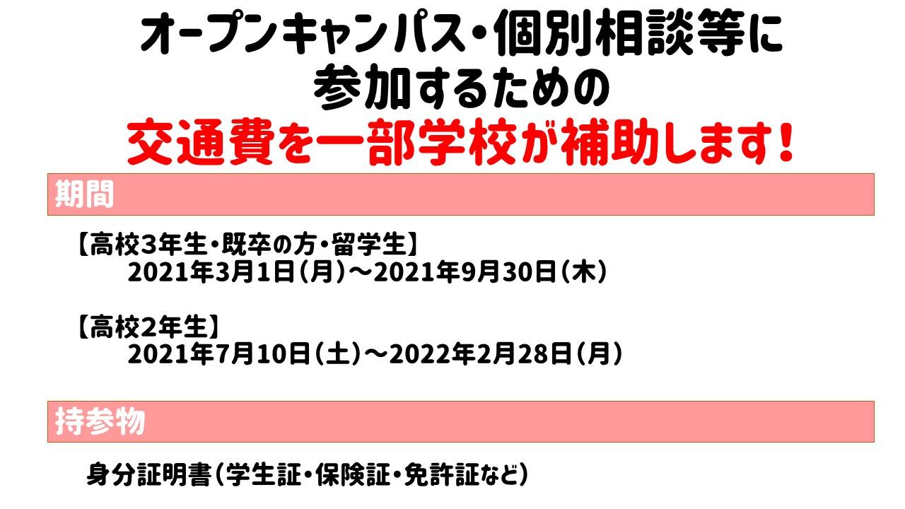 大原20210405②.JPG