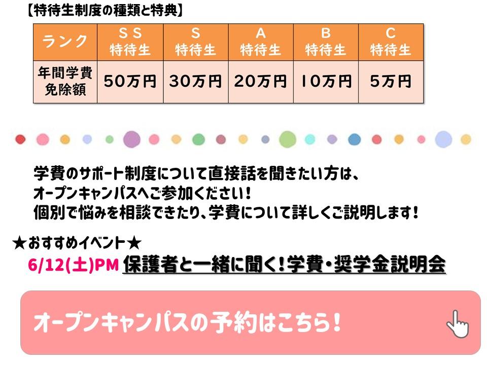 大原20210524 ④.JPG