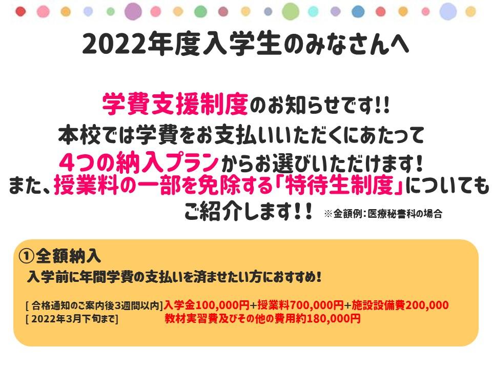 大原20210524 ➀.JPG