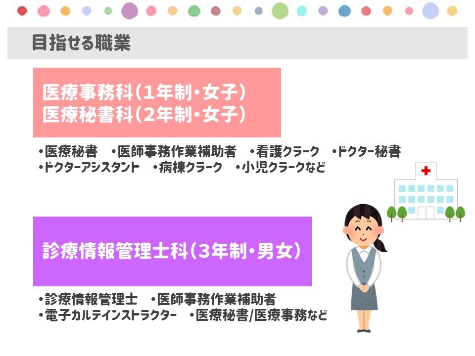 大原20210802★.jpg