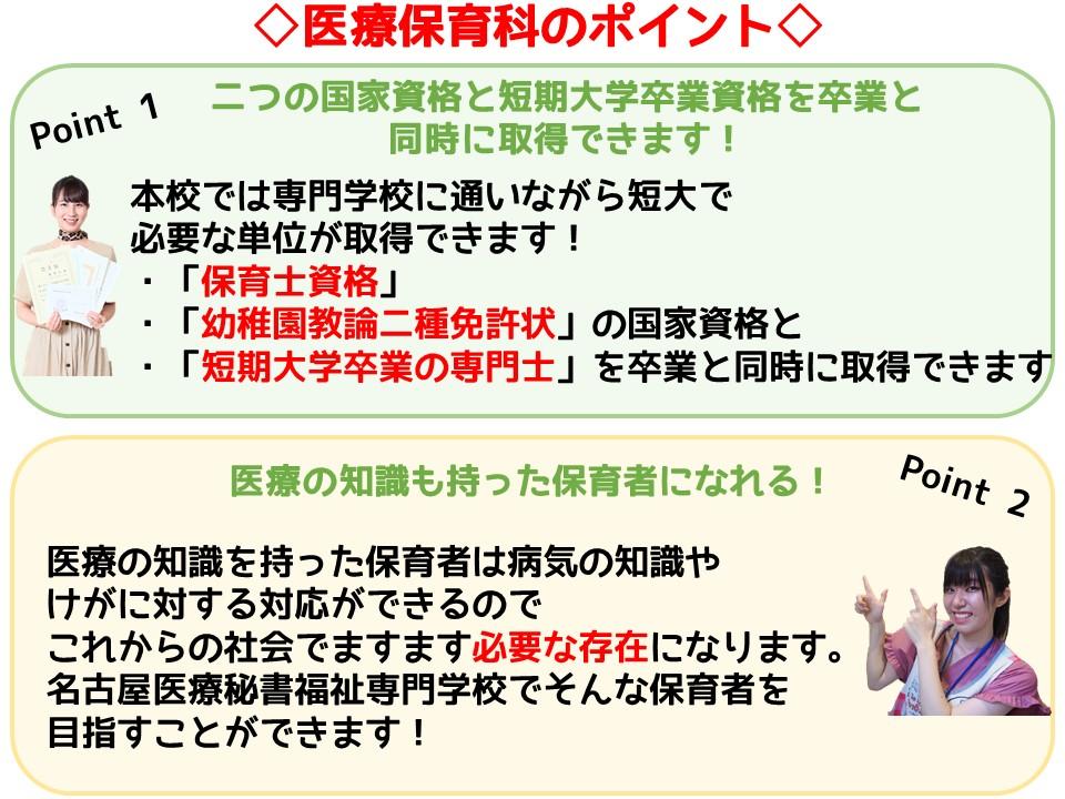 安藤 0724⑥.JPG