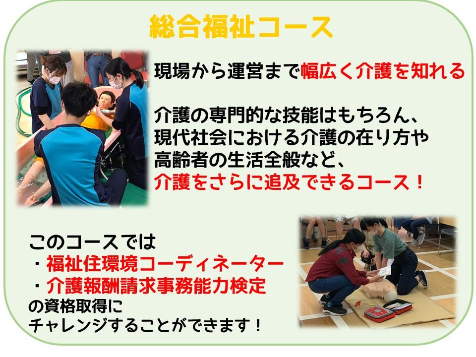 安藤0203①.JPG