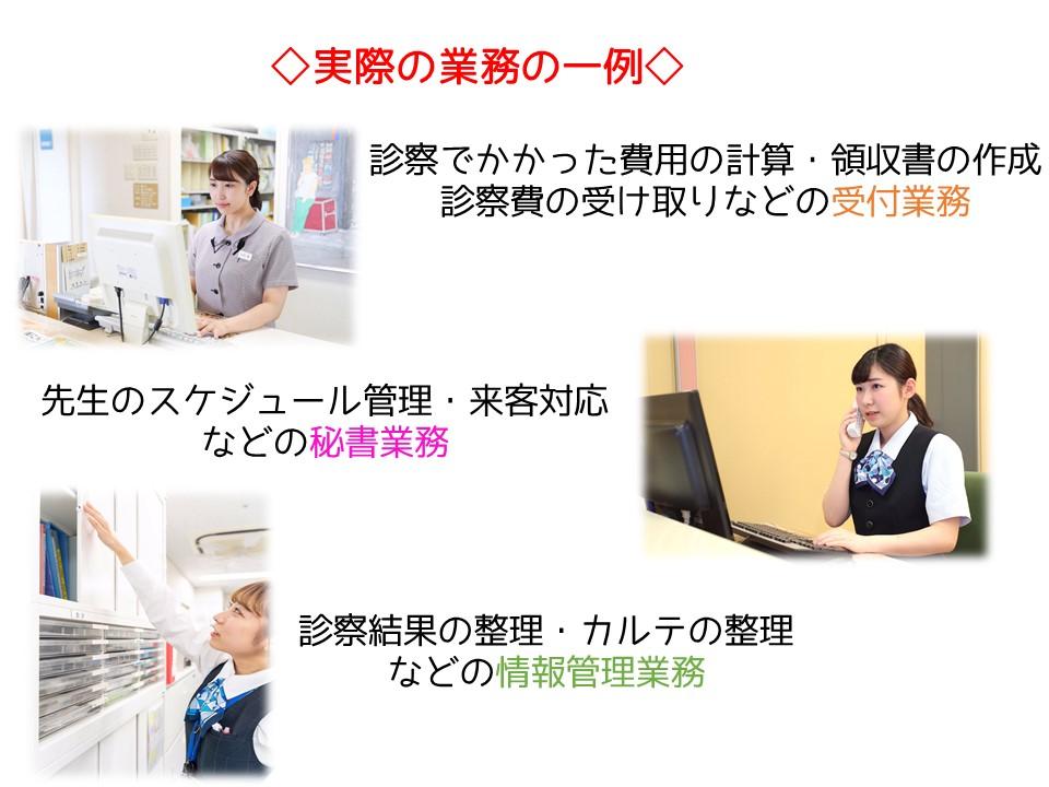 安藤0503②.jpg