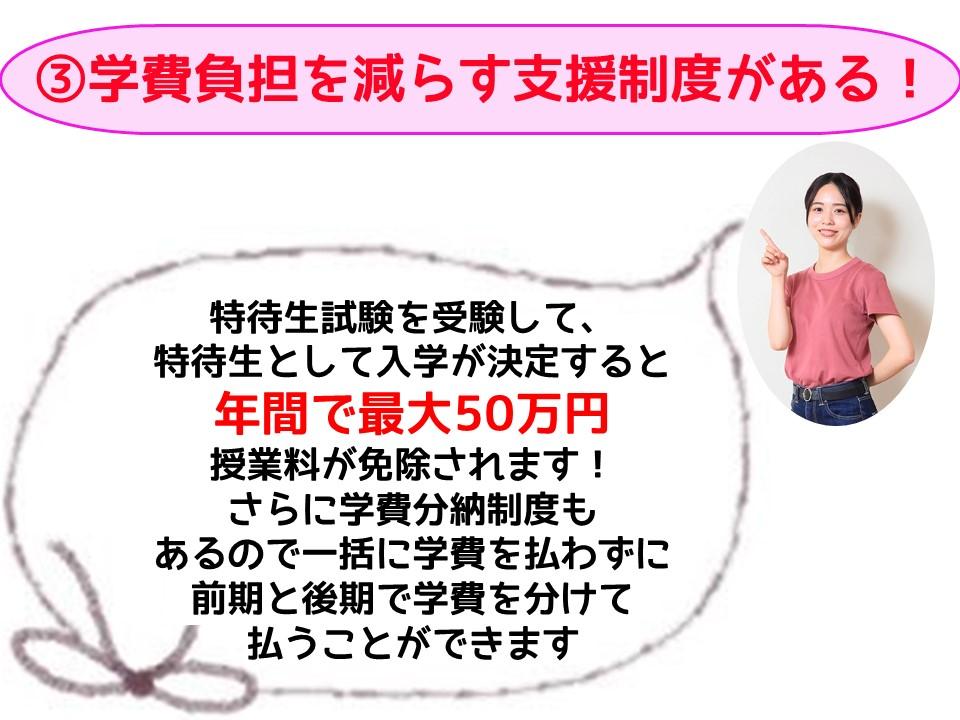 安藤9-294.JPG