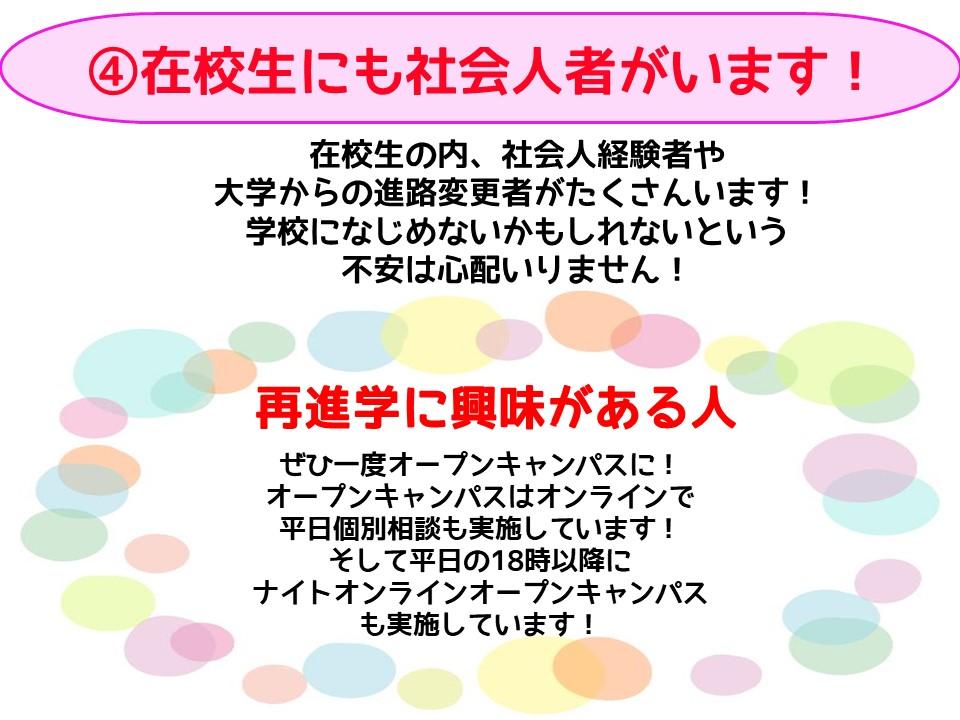安藤9-295.JPG