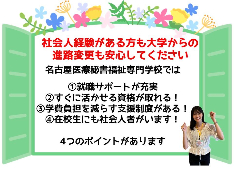 安藤9-29.JPG