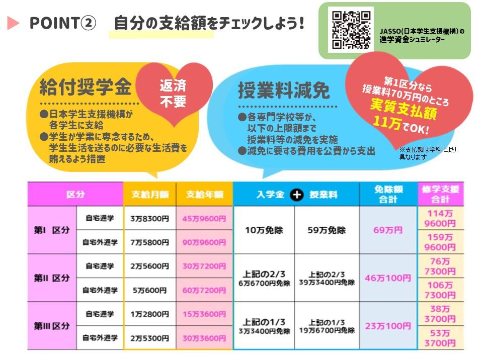 川村②20210715.jpg
