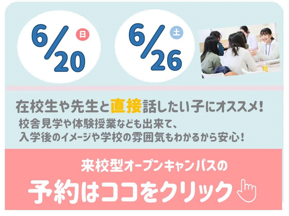 川村202100510③.jpg