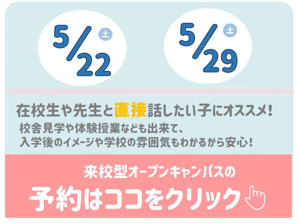 川村20210412③.jpg