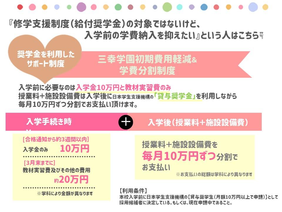 川村20210715④.jpg