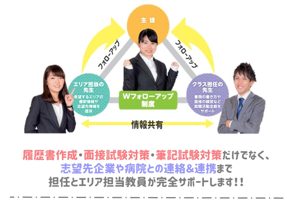 川村20210830④.jpg