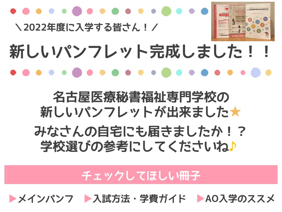0201原田HP①.JPG
