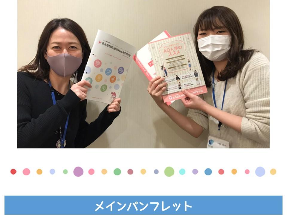 0201原田HP②.JPG
