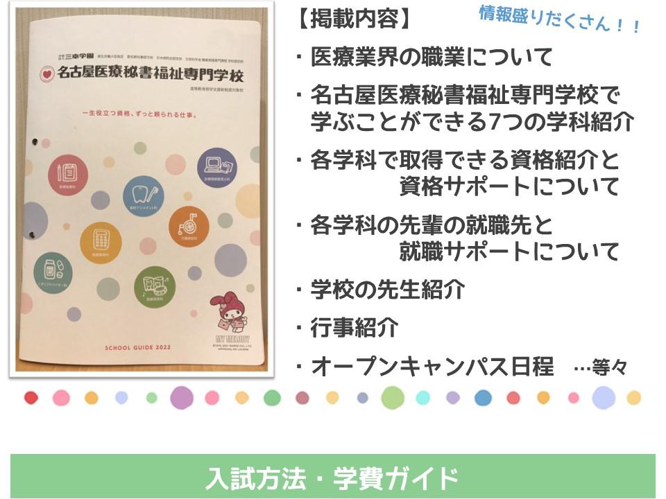 0201原田HP③.JPG