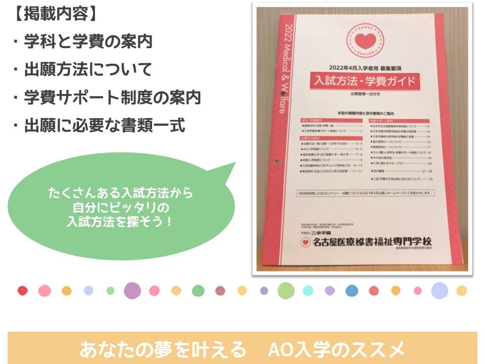 0201原田HP④.JPG
