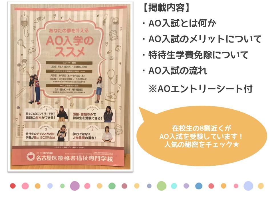 0201原田HP⑤.JPG
