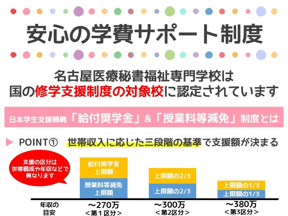 0302原田HP①.JPG