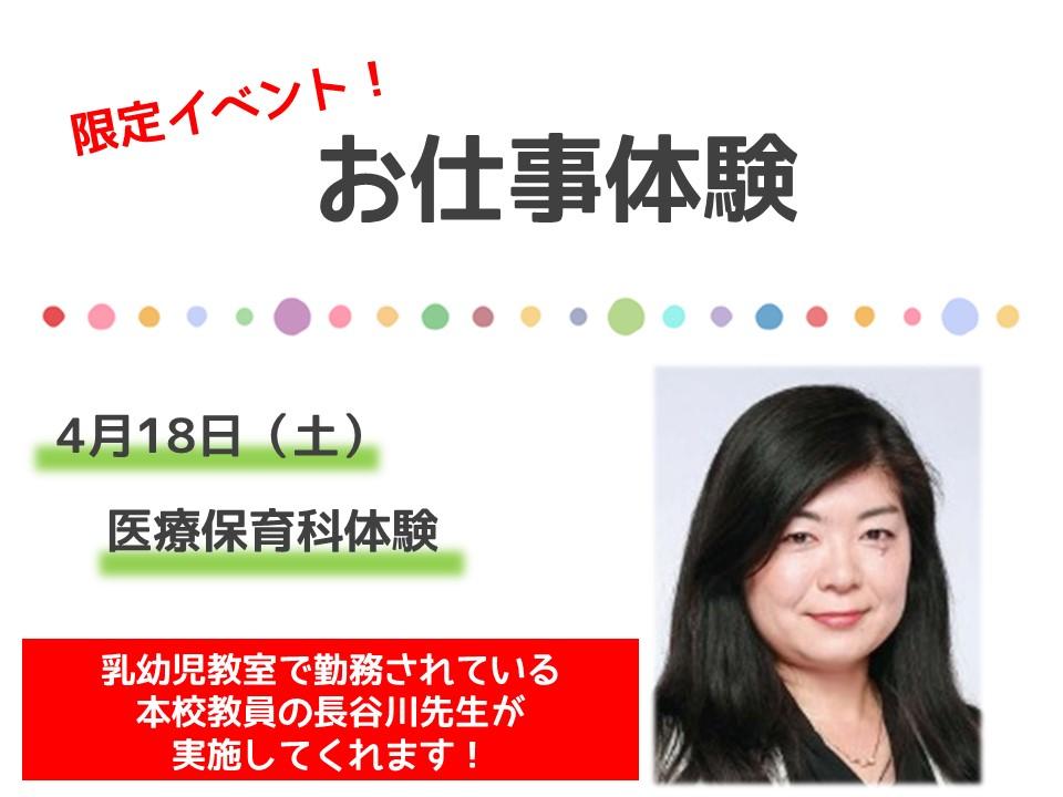 0406原田⑤.JPG