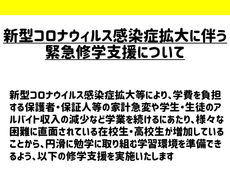 0512小島①.jpg