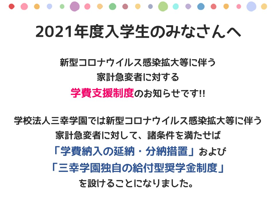 0527原田①.JPG