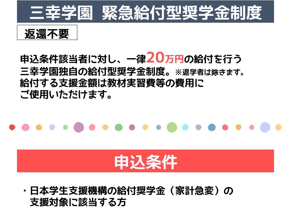 0527原田③.JPG
