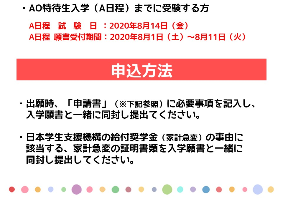 0527原田④.JPG