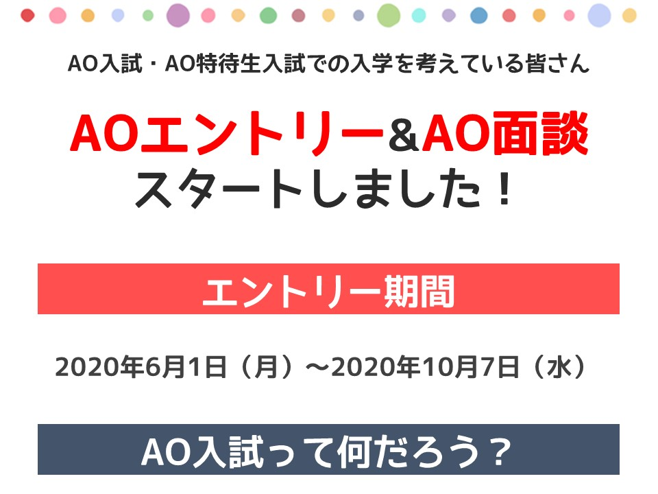 0601原田①.JPG