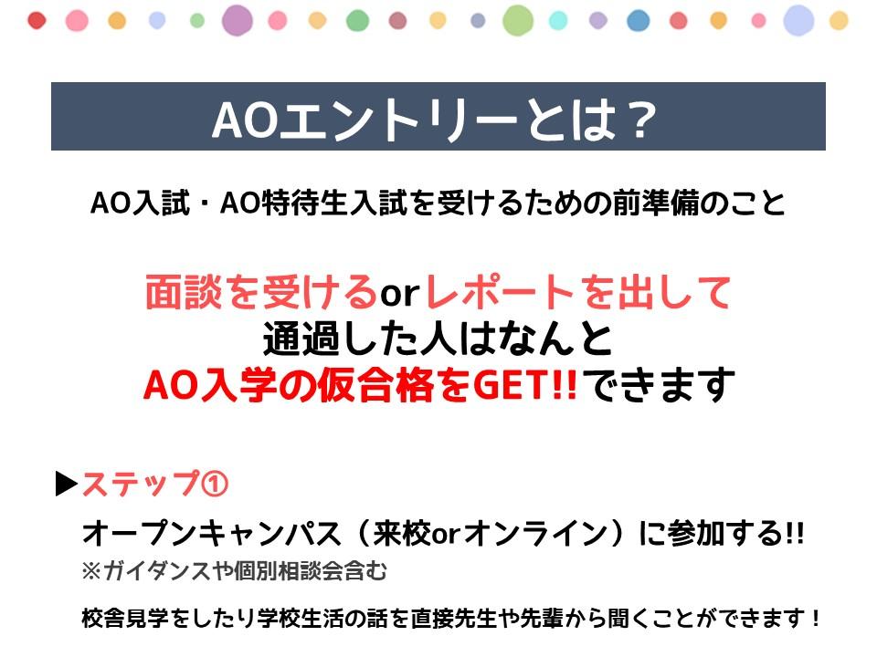 0601原田②.JPG