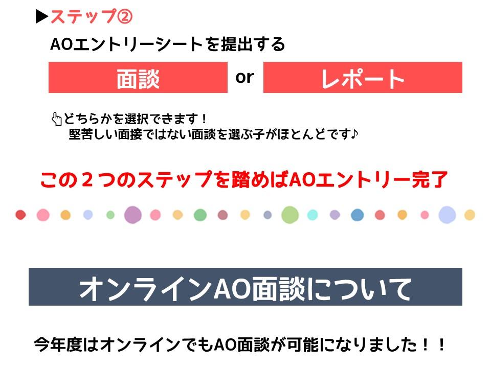 0601原田③.JPG
