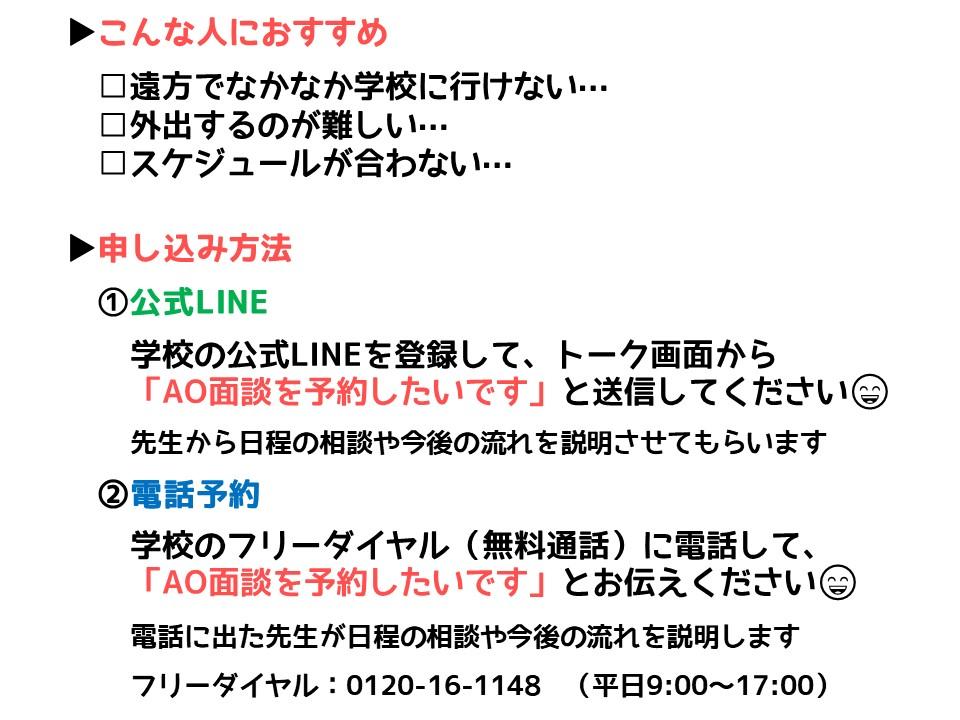 0601原田④.JPG