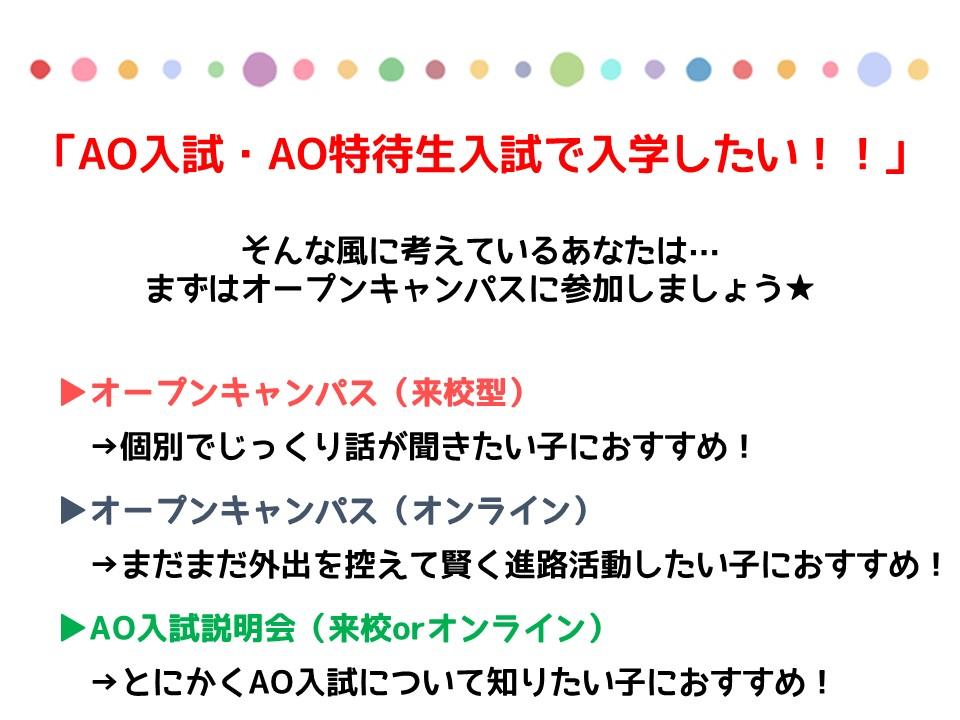 0601原田⑤.JPG