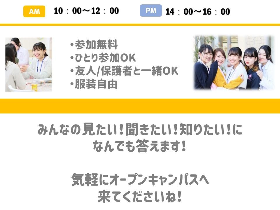 0615川村④.jpg