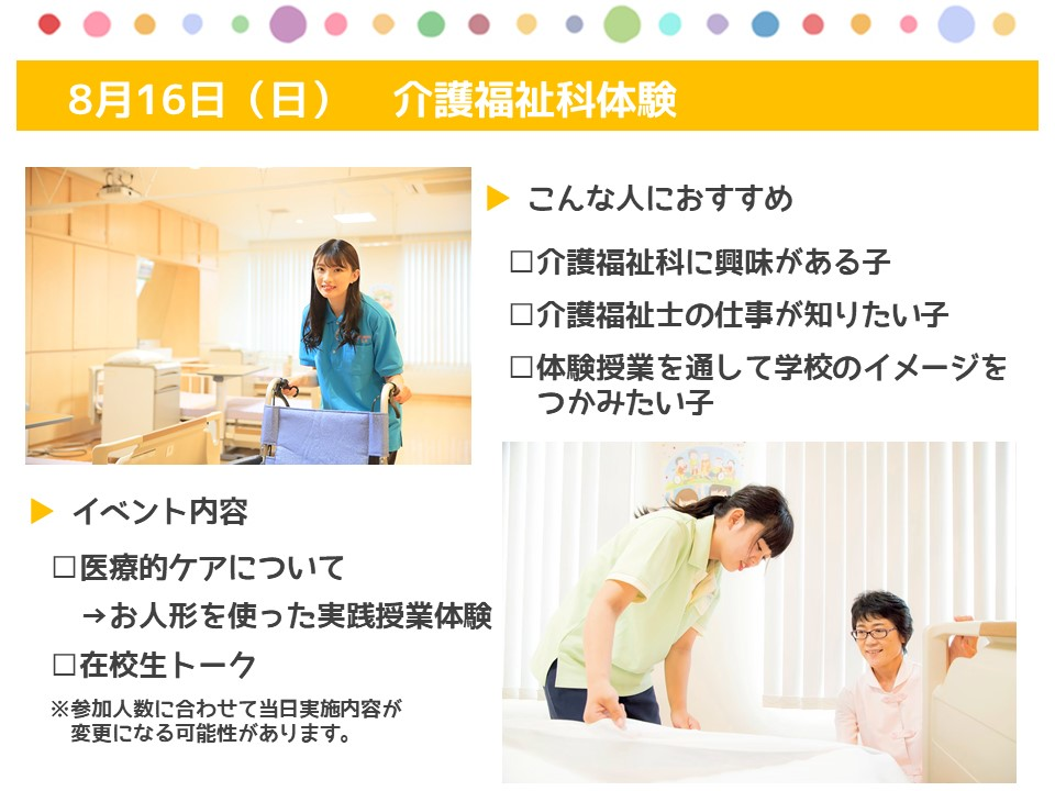 0720原田④.JPG