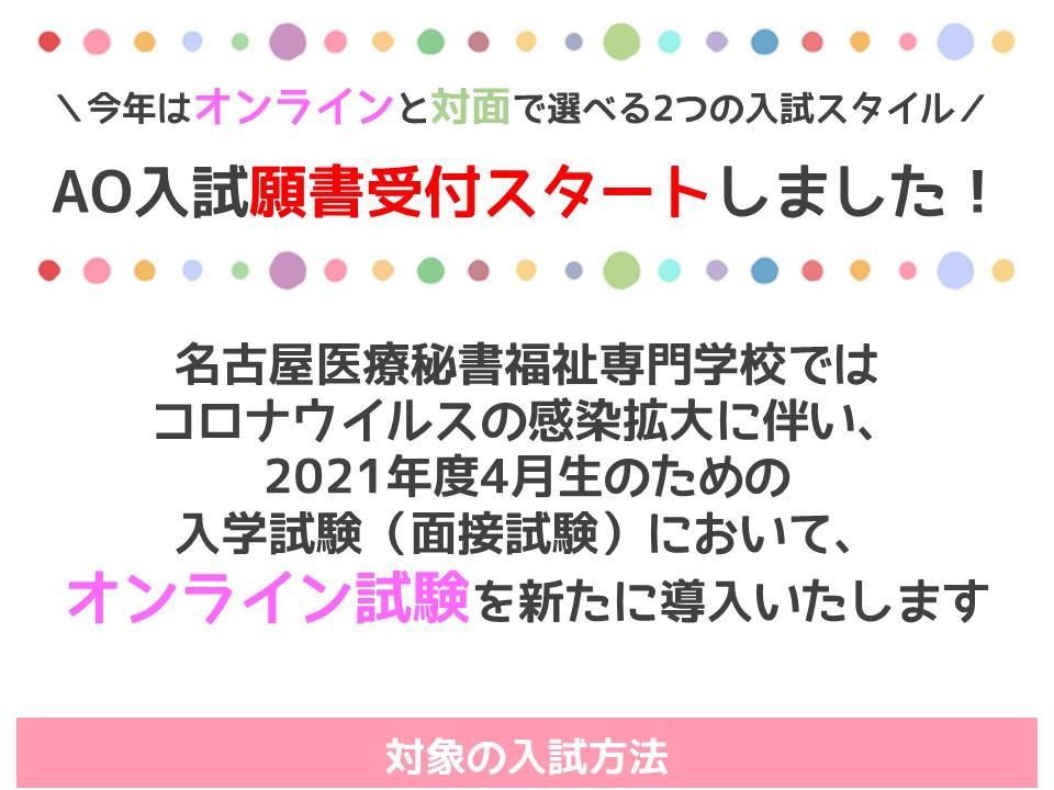 0801原田①.JPG