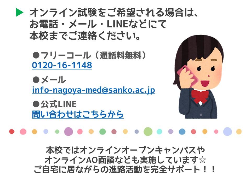 0801原田③.JPG