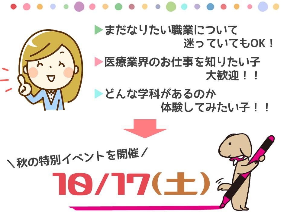 0921原田HP②.JPG