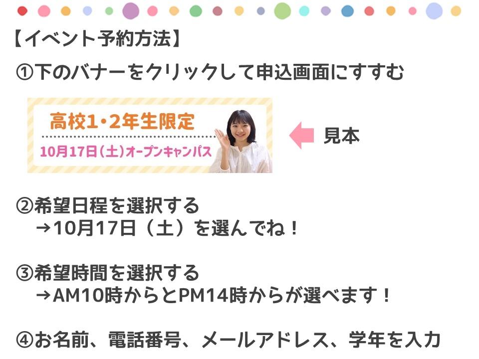 0921原田HP⑦.JPG
