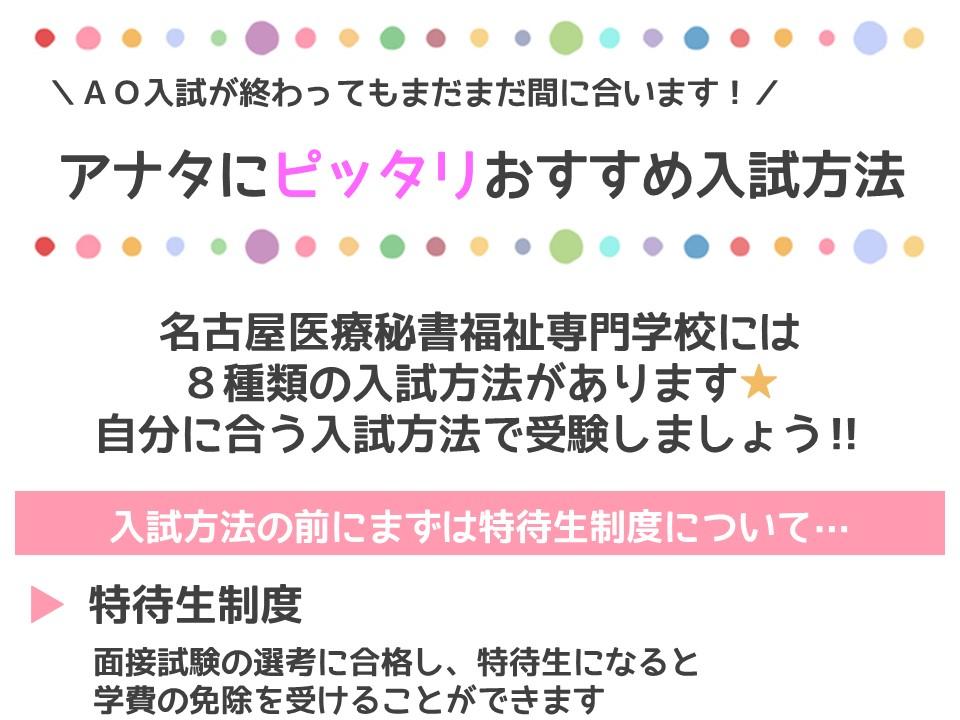 1005原田①.JPG