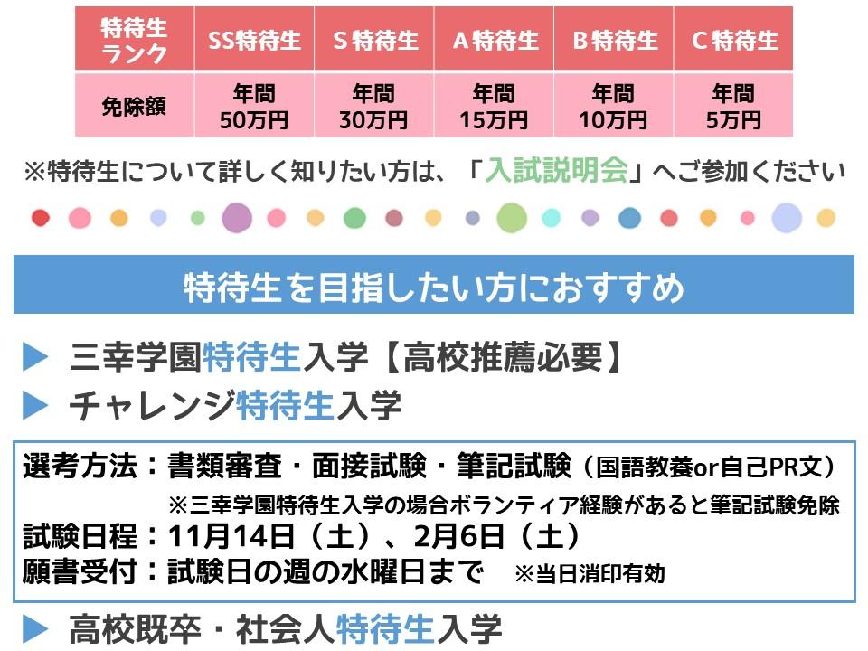 1005原田②.JPG