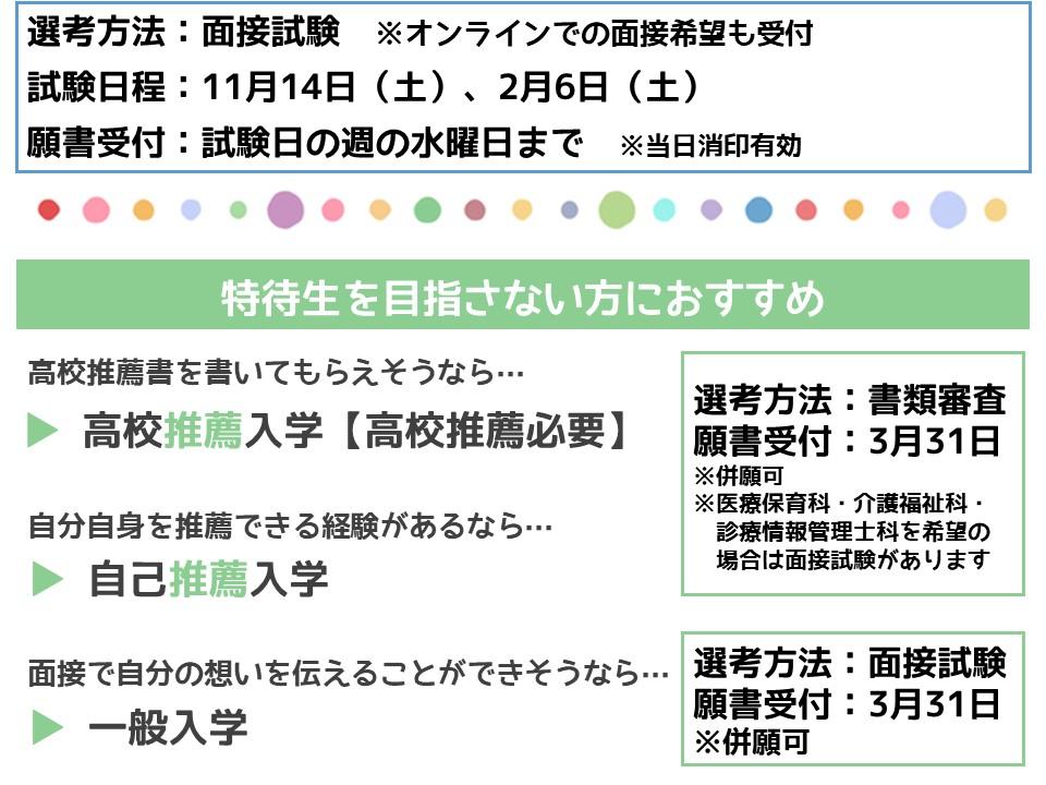1005原田③.JPG