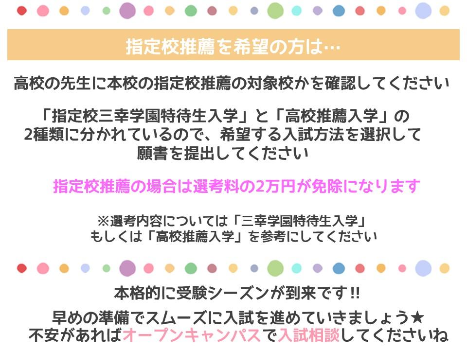 1005原田④.JPG