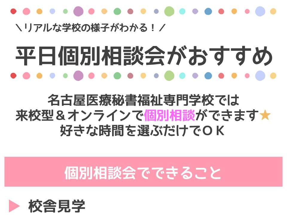 1102原田①.JPG