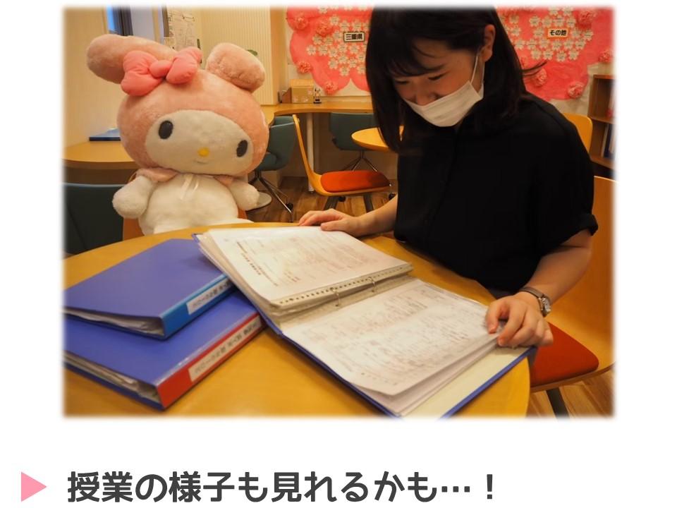 1102原田③.JPG