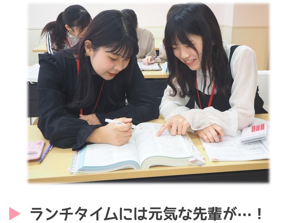 1102原田④.JPG