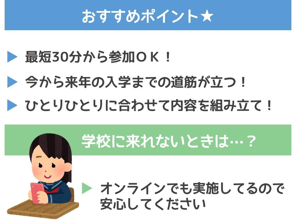 1102原田⑥.JPG