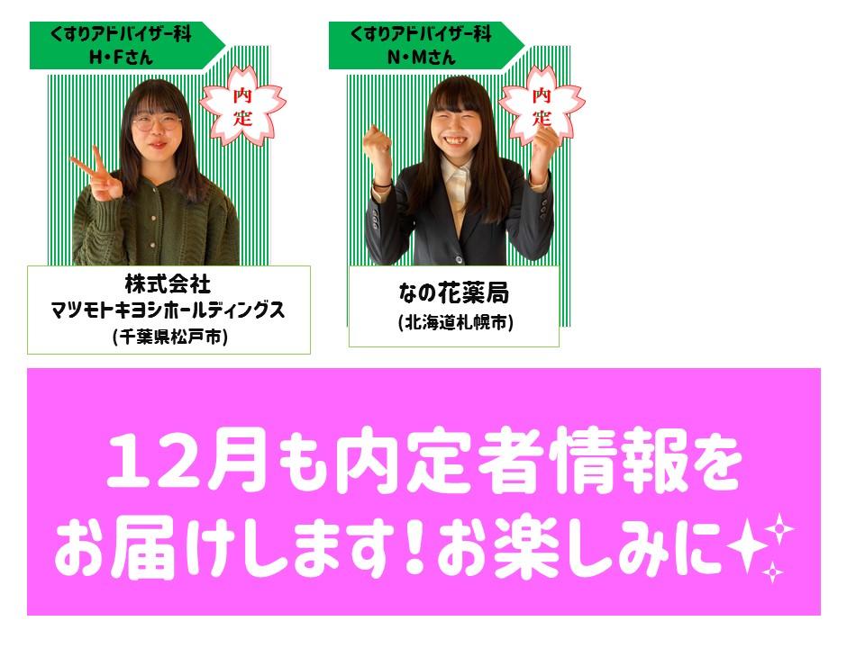 1109スライド4.JPG