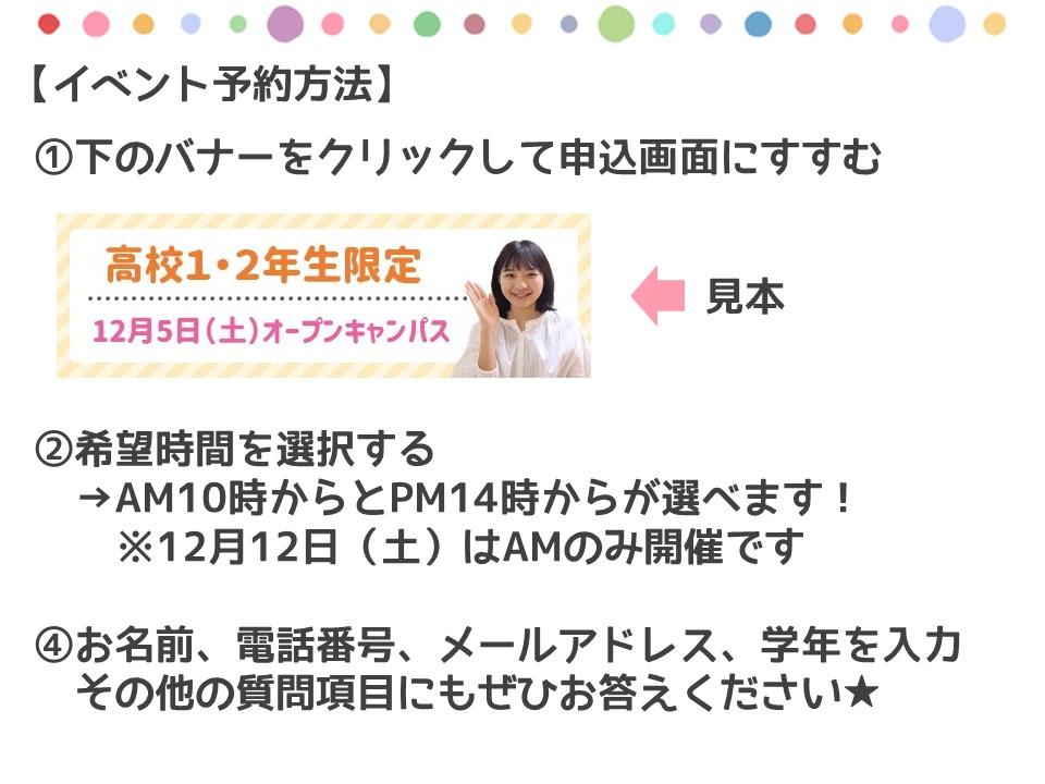 1130原田⑥.JPG
