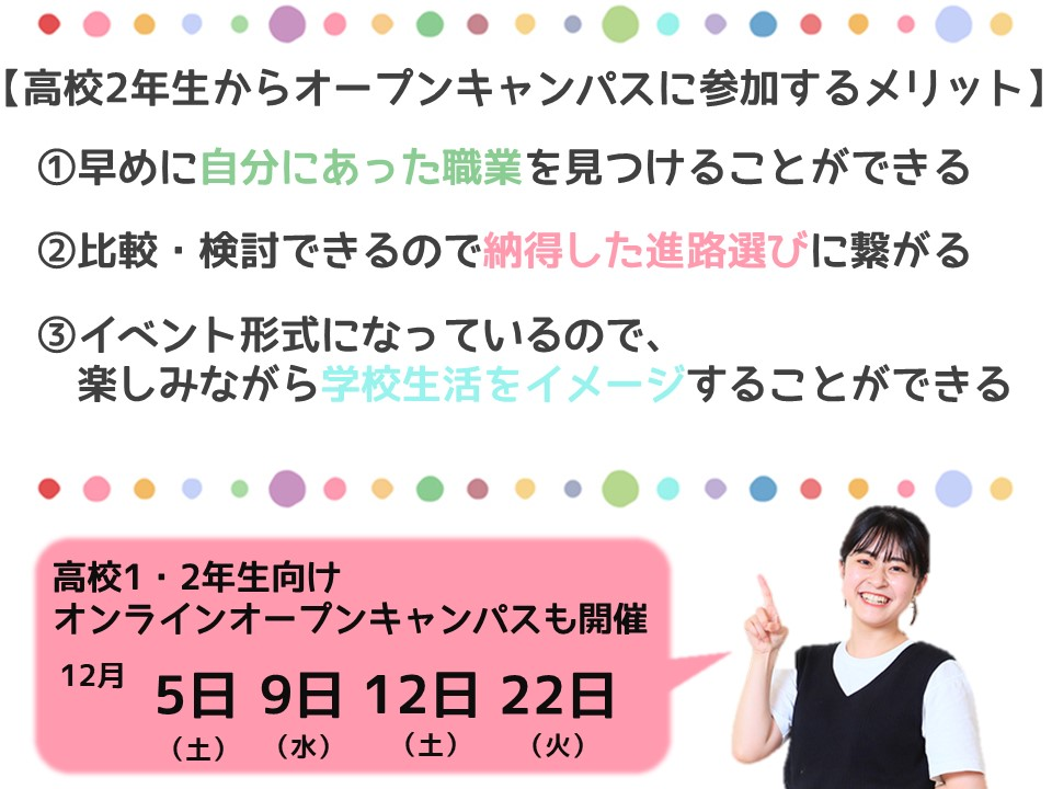 1130原田⑦.JPG