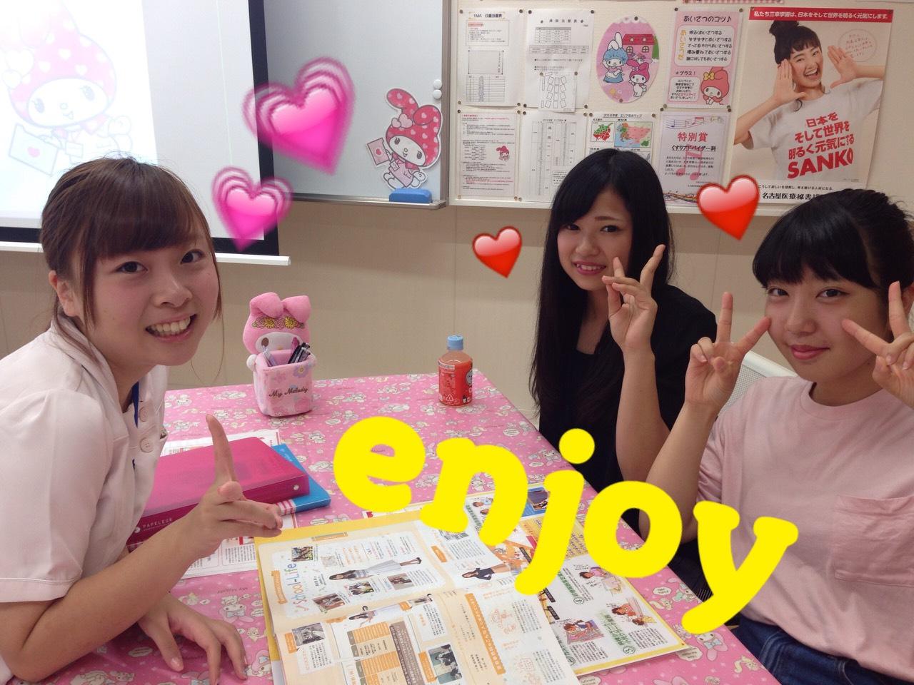 S__6168581.jpg